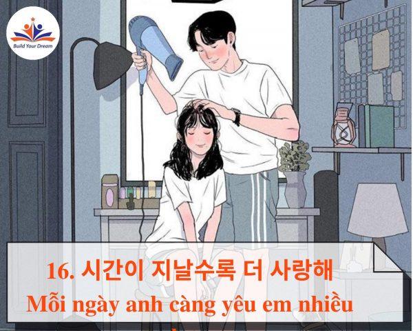 Mẫu câu tiếng Hàn về tình yêu